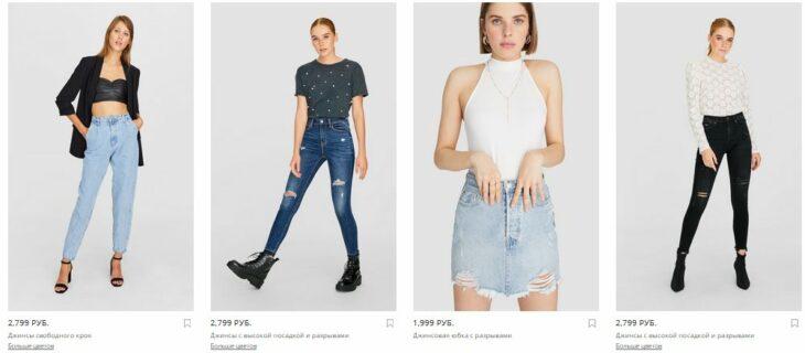 Страдивариус - джинсы