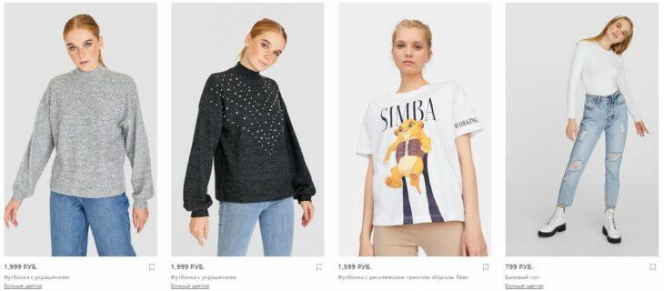 stradivarius футболки