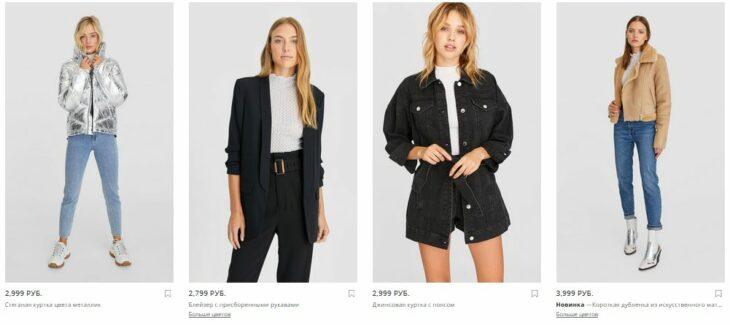 Куртки Страдивариус