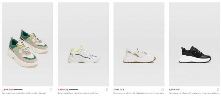 Страдивариус - объемные кроссовки