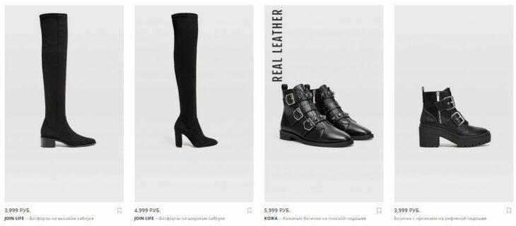 Страдивариус - сапоги, ботинки