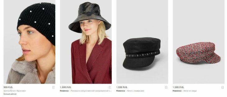 Шапки и шляпы Страдивариус