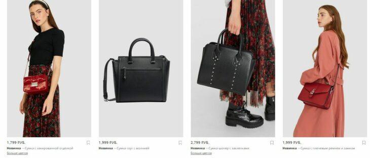 Сумки и рюкзаки Страдивариус