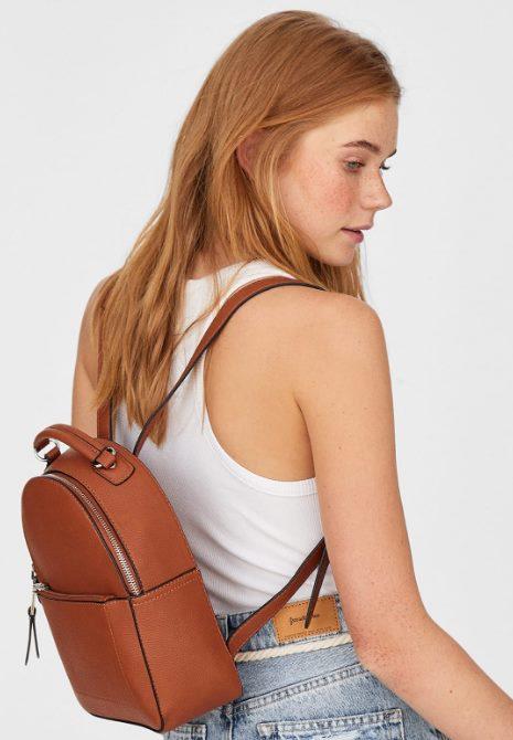 Рюкзак с петлями